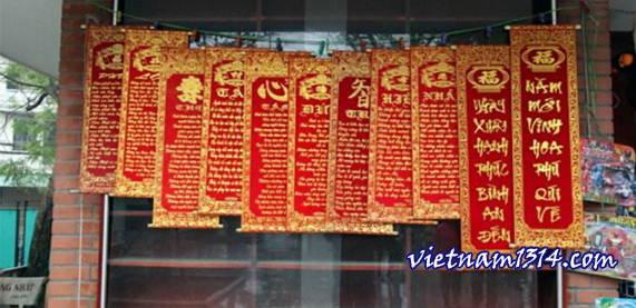 越南男女老少都喜歡的兩個漢字